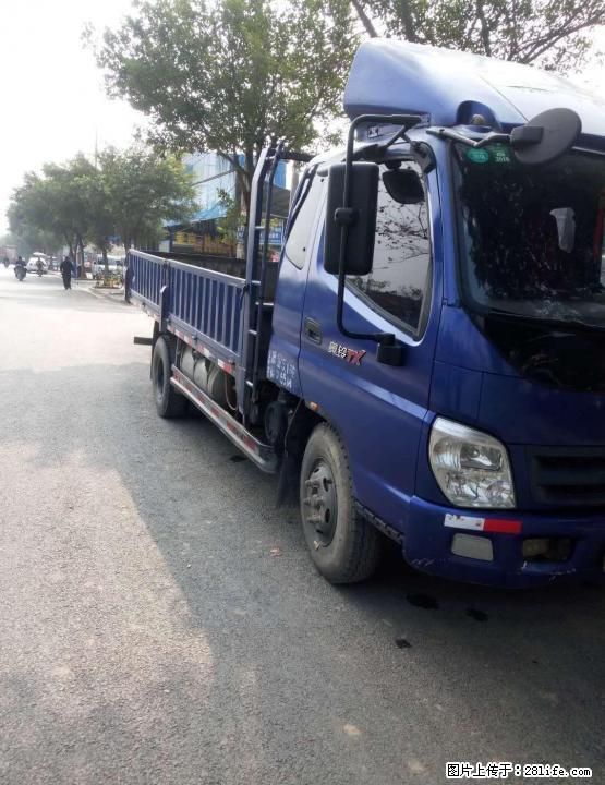 9米奥铃 tx进口康明斯发动机 - 客货车 - 汽车频道 - 桂林分类信息